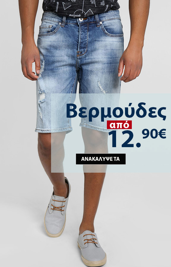 ΑΝΔΡΙΚΑ ΤΖΙΝ